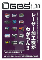 OGBS_vol.38