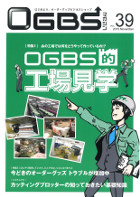 OGBS_vol.39