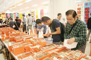 印材即売で賑わった富士印材工業のブース