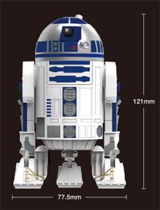 R2-D2_ネーム印スタンド_サンビー_受注チラシ