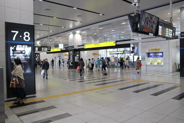 Umeda-sky-building1