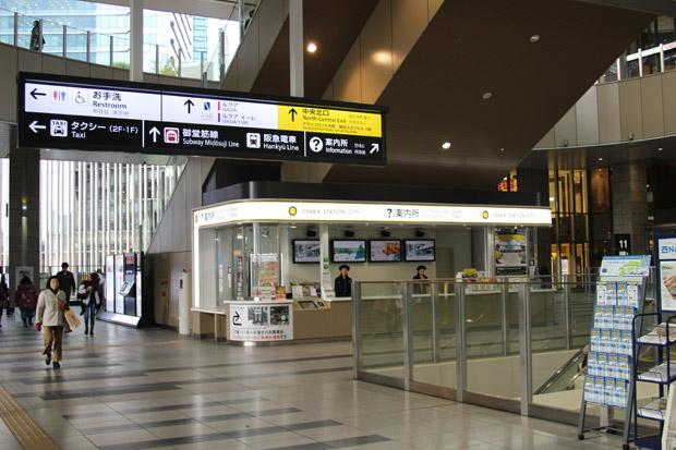 Umeda-sky-building17