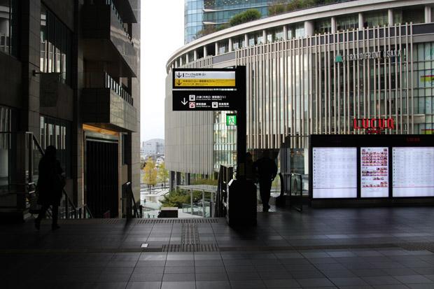 Umeda-sky-building16