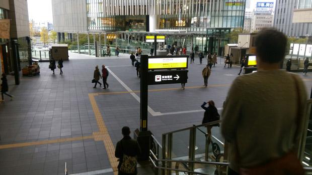 Umeda-sky-building15