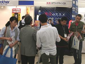 _MG_0600アライデザイン工芸