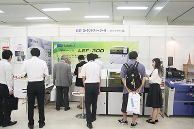 LEF-300を出品したローランドDG