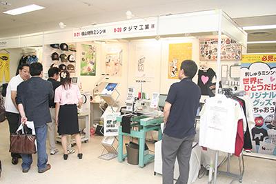 新型刺繍機「TMBR」シリーズを出品したタジマ工業と横山特殊ミシン