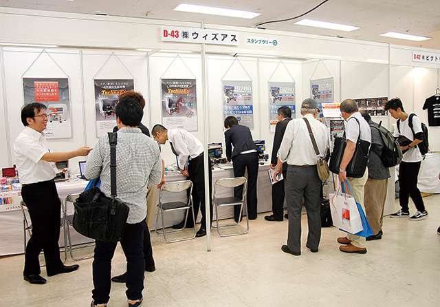 OGBS2017に出展したウィズアスの様子