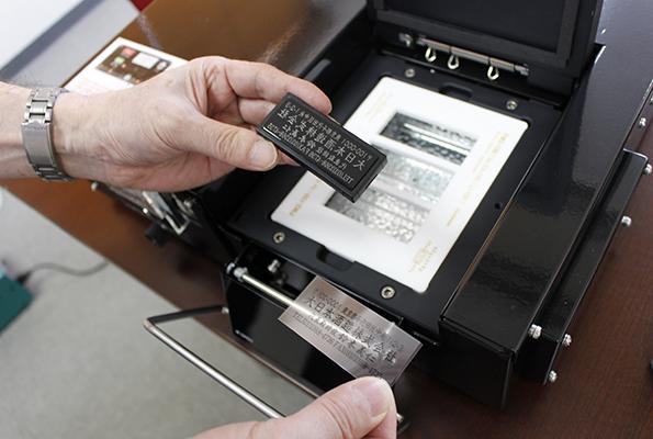 スタンテックの卓上型浸透印作製システム