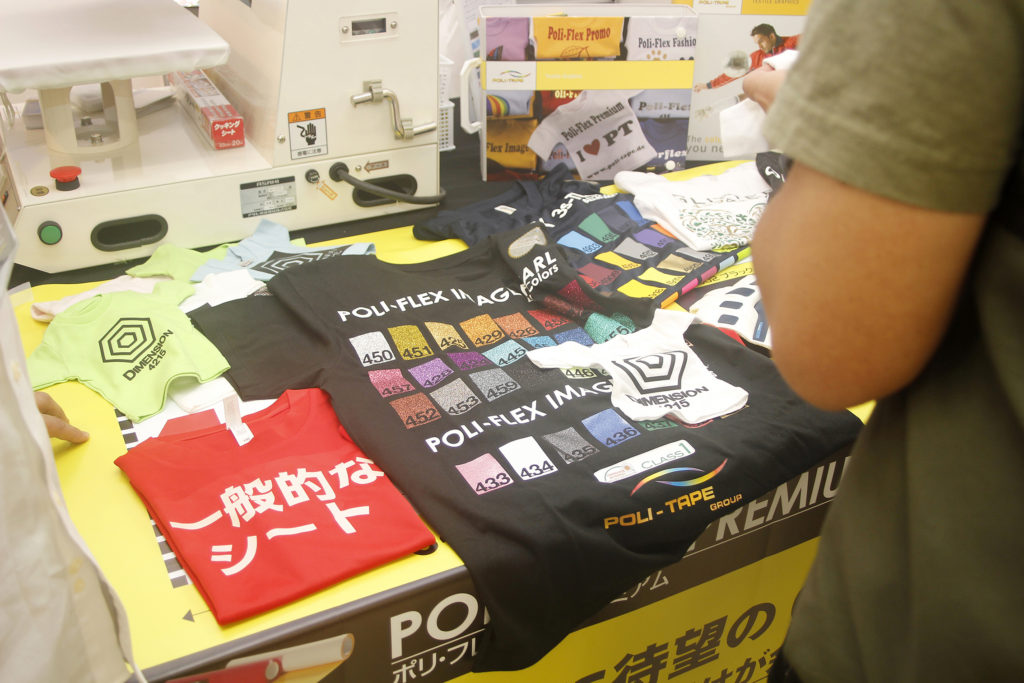 ポリ・テープ・ジャパンのOGBS2017ブース写真