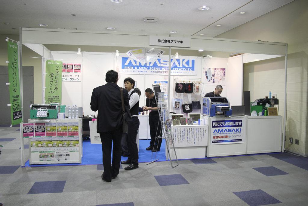 2017年開催のJP展に出展した時のアマサキのブース