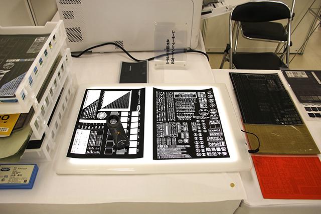 グラフィックの「ネガ刷る」で作製したネガフィルム