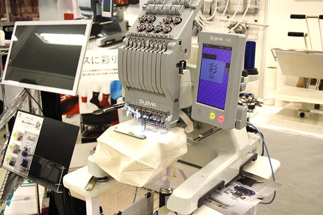 タジマ工業のコンパクト刺繍機「彩―SAI―」