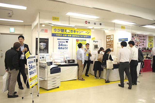 山櫻の展示ブース(昨年の展示会の様子)